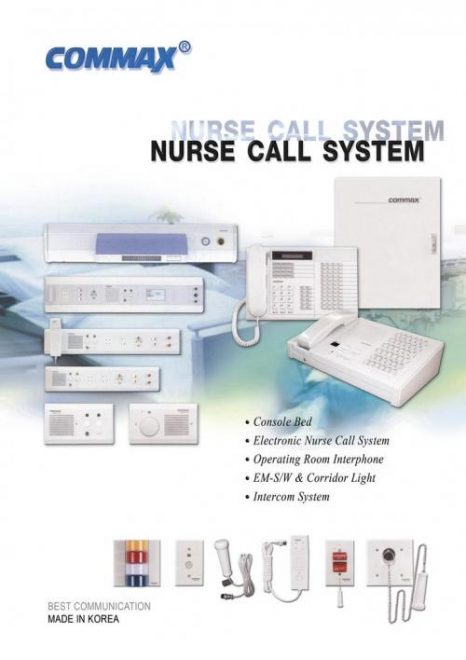 nursecall system, commax nurse call, jual nurse call